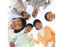 冬休み【じゃらん限定】【ペアルーム】プランお隣同士でご用意「確約」♪朝食無料
