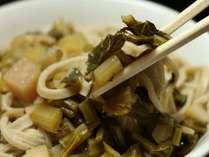 植物性乳酸菌発酵食品。すんきを使った蕎麦