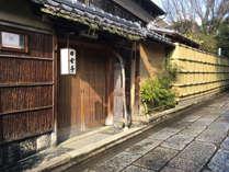 ~ようこそ、京都石塀小路の田舎亭へ~