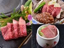 信州牛料理 3種