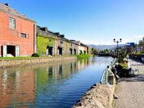 *澄んだ空気が気持ちよい朝の小樽運河