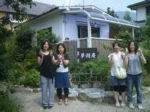 古民家風貸別荘 夢湖庵 (滋賀県)