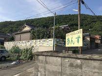 ・ゲストハウス&カフェ あんず<小豆島>外観