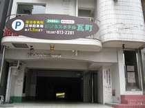 ビジネスホテル瓦町◆じゃらんnet