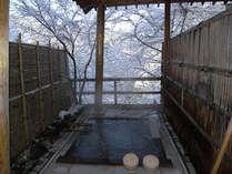 秘湯にごり湯の宿 渓雲閣