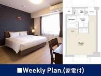 ■WeeklyPlan 家電付きのお部屋で暮らすように泊まる。