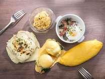 SONORITEのご朝食。メインの卵料理イメージ(いずれか一種類になります)