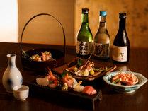 お料理の品数は良いものを少なめで、地酒と一緒にゆっくり楽しみたい方に。