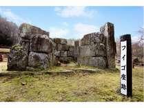 ☆祝【橋野鉄鉱山】世界遺産登録決定記念☆タイムセール(朝食付)