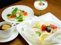 【秋限定/オータムプラン】☆秋の味覚を洋風で堪能する「洋食」コース☆(夕・朝食付)