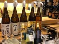 【夕食バイキング】アルコールドリンクバー(生ビール、ワイン、日本酒、焼酎など取り揃えています)