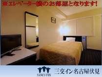 ≪室数限定≫格安♪『禁煙』コンパクトルーム【エレベーター横のお部屋・シングルベッド】