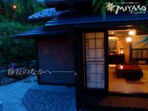 ◆平日はレイトインがお得!◆チェックイン20時~『2,000円OFF!&特典付♪』
