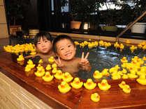 【先着2組限定】笑顔いっぱいお子様大歓迎♪貸切露天風呂+アヒルちゃん200羽プラン