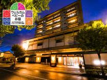 『宝生亭』はミキハウス子育て総研より石川県で初めてウェルカムベビーのお宿として認定されました!