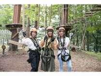 那須の森の空中アスレチック『NOZARU』宿泊者は特別価格で利用できます♪大人1,600円引、子供800円引♪
