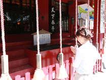 *うわさのパワースポット箱根神社まで徒歩5分です。