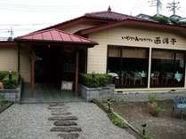 日本初!ごはんフリーにえらんで旅館を楽しむ!【夕食・朝食】プランPART1