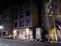 YoGo Zassho House (福岡県)