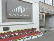 帯広駅から徒歩3分。国道236号線に面したホテル入口。平面駐車場あり(有料、要事前連絡)