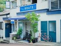 カフェと宿 ROUTE