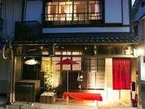 ・築100年の京町屋を拠点に京都の町を旅しませんか?