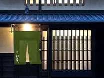 松庵の玄関