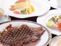 国産牛ロースのステーキディナーイメージ