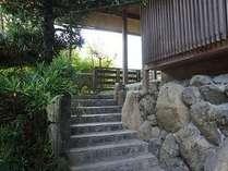 『別邸 和み』階段