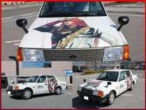 【三成イレブン第11弾】石田三成と真田兄弟が熱い!戦国無双非売品限定グッズに三成タクシーの予約代行♪