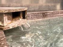 *【温泉】高泉質のお湯をたっぷりとご堪能下さい。