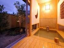 メゾネットタイプ【雲水 UNSUI】客室半露天風呂