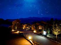阿蘇の満天の星の下の外観