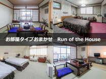 【お部屋】おまかせ客室★Wi-Fi無料★