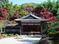関西セミナーハウス