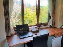 自然に囲まれた静かな環境でお仕事に集中しませんか?