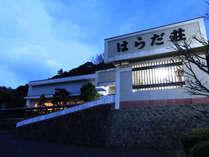 湯の川温泉『はらだ荘』 (島根県)