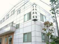ちの旅館 (長野県)