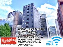ホテルリブマックス福岡天神WEST