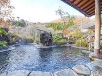 """*【露天風呂】川のせせらぎに癒されながら、ゆっくりとご入浴ください。"""""""