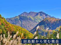 田島館から望む焼岳~秋~