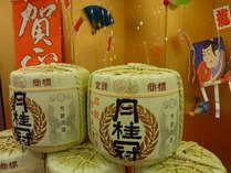 ≪京都で初詣♪≫お正月限定1泊2食付プラン