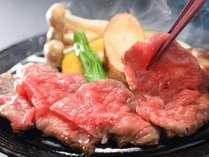 【じゃらん限定】特典付き☆炙って食べる新感覚!秋田牛の≪焼きしゃぶ≫でブランド牛の美味しさ再発見♪