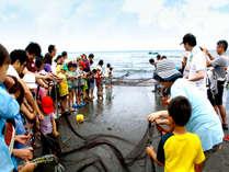 じゃらん限定【1日3組】お子さんに人気体験『地引網』と食楽しむ海鮮BBQ☆[1泊2食付]