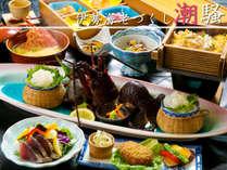 ◆潮騒会席◆「美味しいものは少しずつ」という方にぴったりサイズ!