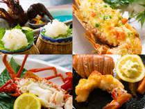 ◆伊勢海老づくし-特別会席-◆『9品』の伊勢えび料理を制覇♪とことん味わい尽くす≪期間限定≫プラン!