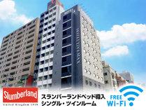 ☆外観写真☆ホテルリブマックス梅田WEST
