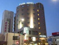 くわなパークホテル