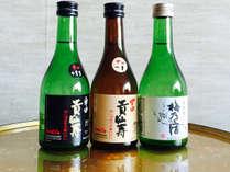 ◇◆100周年記念◆◇おすすめ会席&選べる朝食&地酒付の奈良三昧<コーヒー付>
