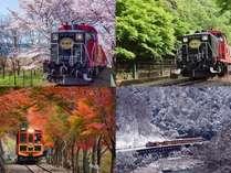 ◆片道7.3kmおよそ25分の間、四季それぞれに違った風景を楽しめます。
